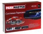 Парктроник Parkmaster 34-4-A